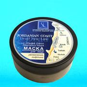 Маска с грязью Мертвого моря для лица DEAD SEA product. Арт. 15004