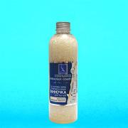 Солевая ванночка для ногтей DEAD SEA product. Арт. 15014
