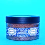 Скраб соляной пастообразный для тела с кофейной крошкой. Арт. 10145